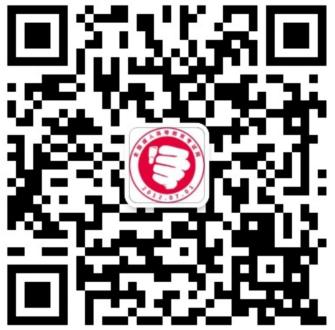云南成考网微信公众号